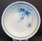 Noritake Sonoma Blue Grapes Ivy Stoneware Vegetable Bowl